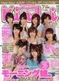 Kindai (キンダイ) 2008年 07月号 [雑誌]